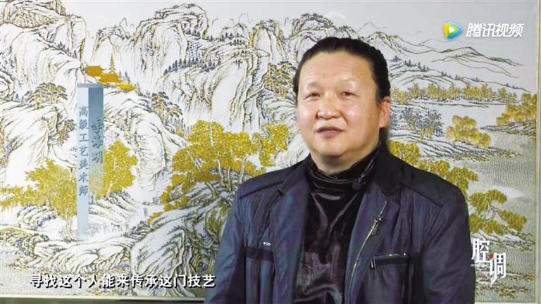 让珐琅艺术品打上陇派印记——访工艺美术师李海明