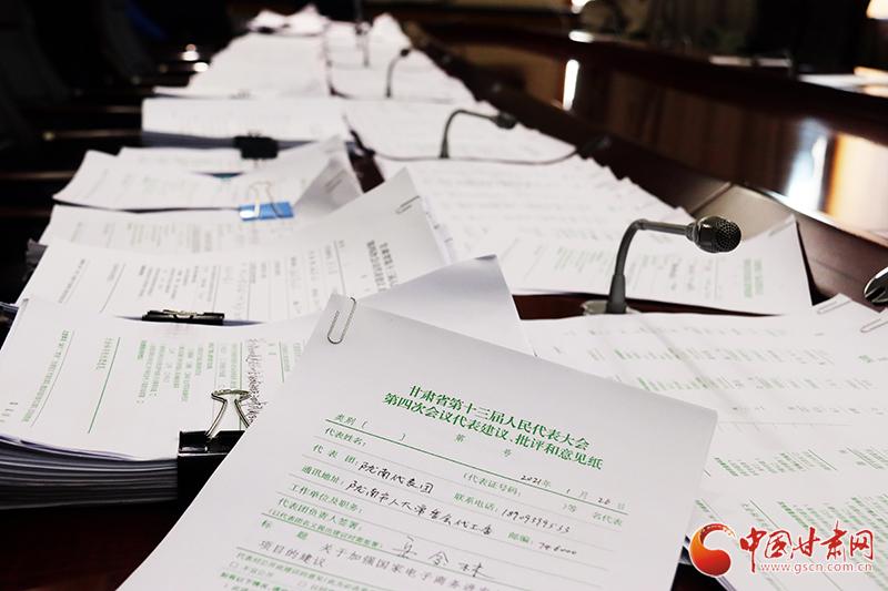 省十三届人大四次会议已收到代表建议600件