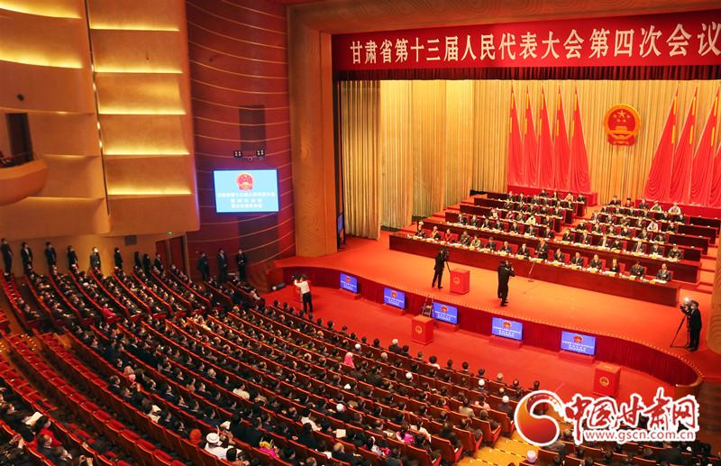 【聚焦2021甘肃两会】快讯丨甘肃省十三届人大四次会议举行第三次全体会议
