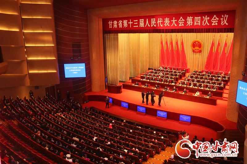 甘肃省十三届人大四次会议举行第三次全体会议 任振鹤当选省长