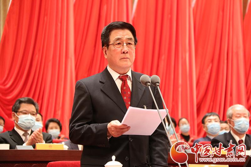 快讯|甘肃省十三届人大四次会议闭幕
