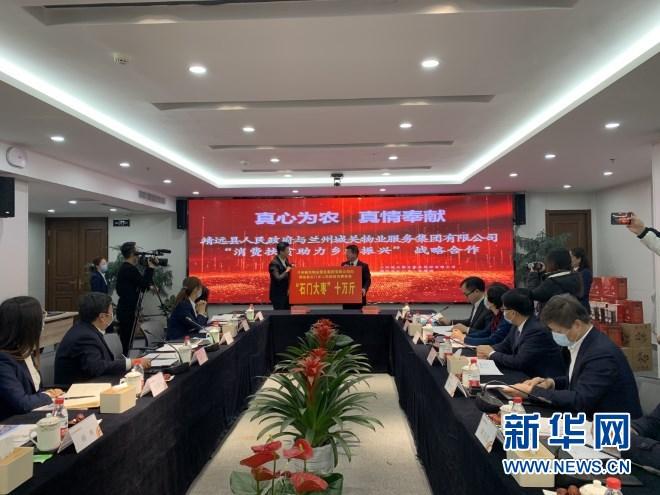 甘肃靖远:政企携手解决农产品销售难题