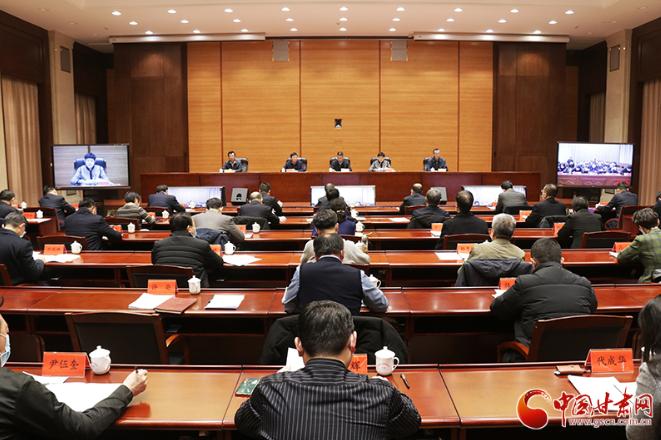 全省文明办主任会议召开 推进全省精神文明建设高质量发展