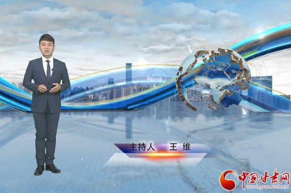甘肃省气象服务中心高清虚拟图文播出系统正式上线运行