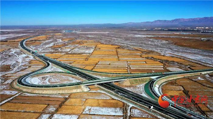 甘肃省交通运输厅入选交通强国建设试点单位