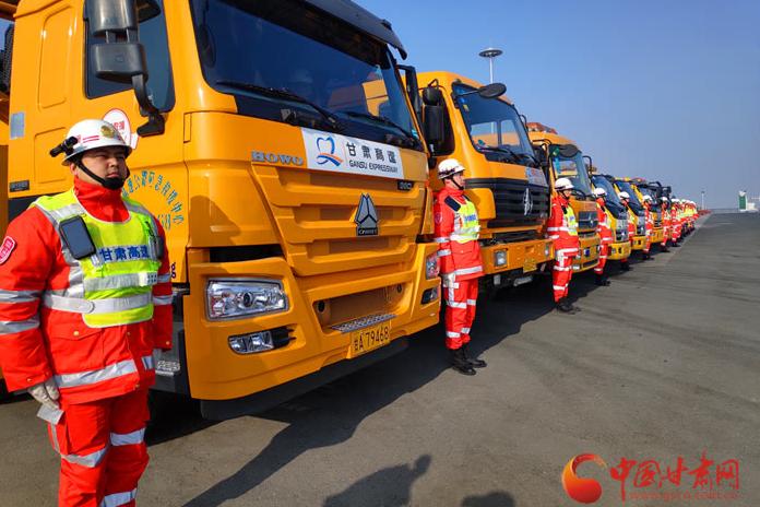 3月1日起甘肃省取消危货以外的道路货运驾驶员从业资格考试