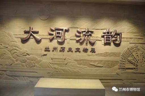 【网络中国节·春节】兰州市博物馆邀你一起过大年!