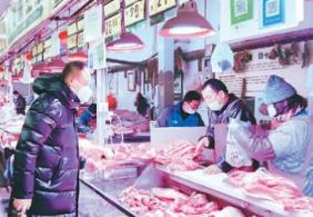 兰州市提醒:购买禽畜肉及农副产品要四注意