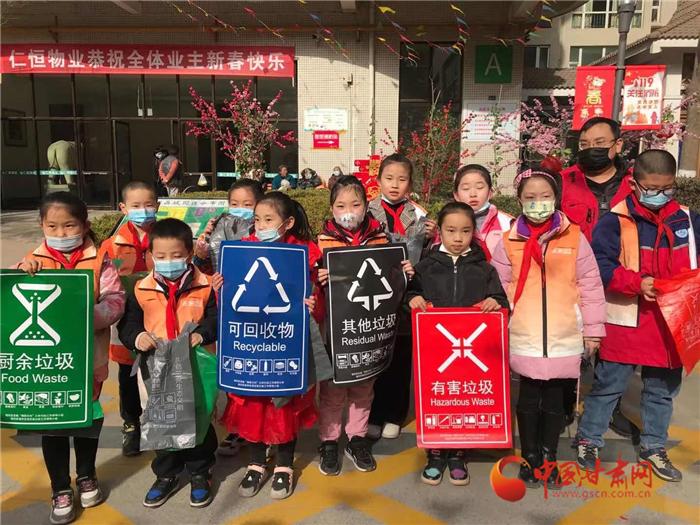 兰州:垃圾分类知识进社区 小学生争当环保志愿者