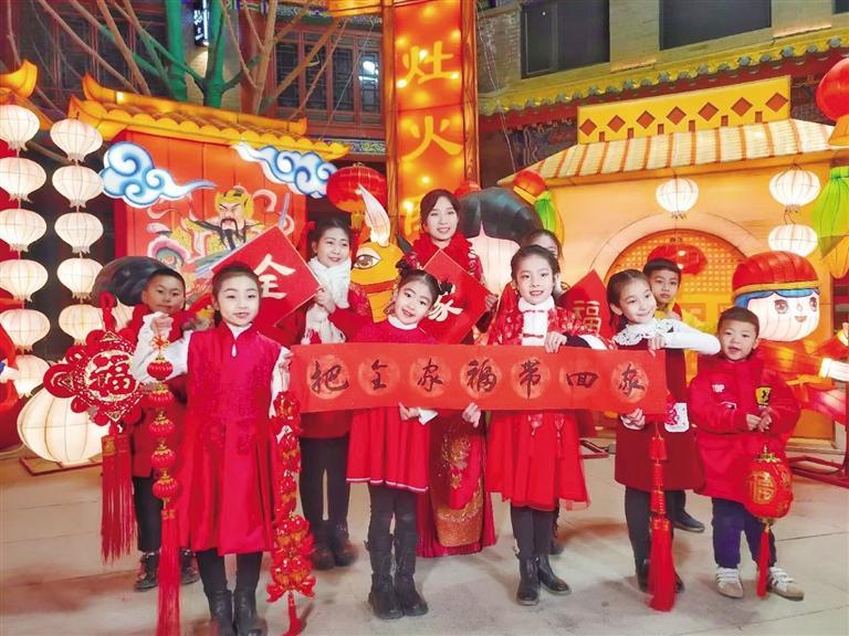 中共兰州市委宣传部出品 原创音乐电视《全家福》 向全市人民拜年!