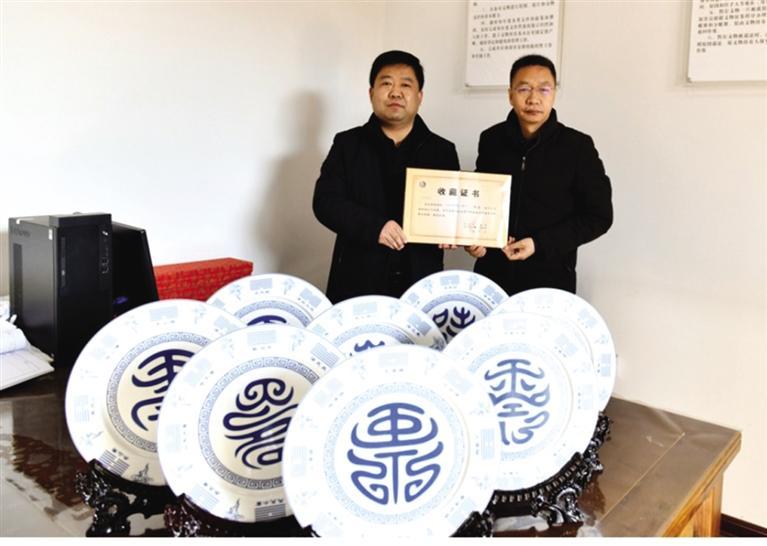 """天水市博物馆接收66文创园捐赠""""64卦摆盘"""""""
