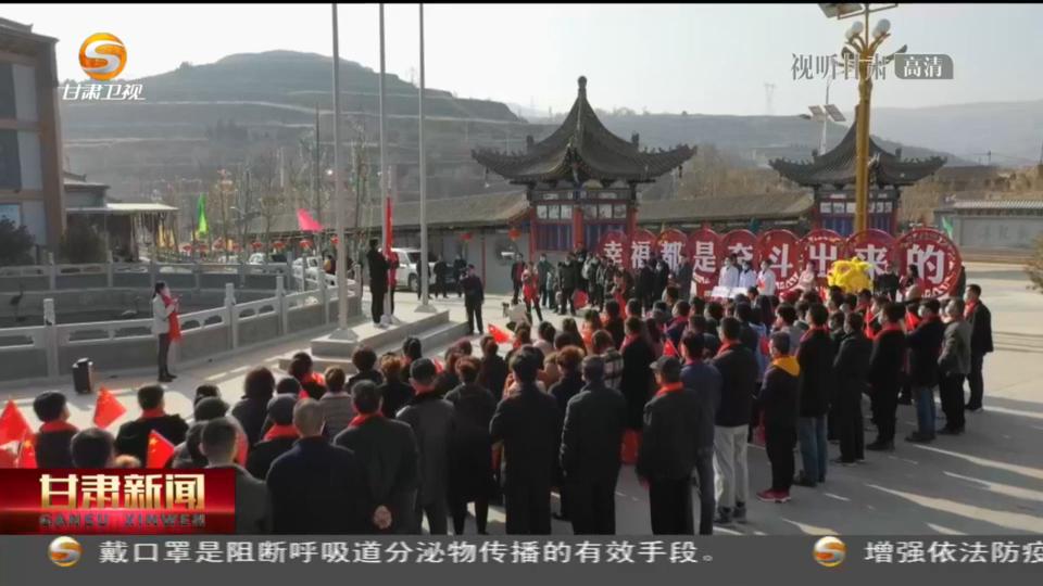 【网络中国节·春节】甘肃:普天同庆迎新春 美好祝福送祖国
