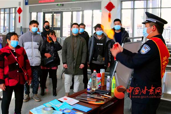 春节期间兰铁警方查获违禁物品3200余件