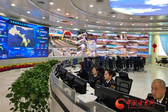 2021年春节假期甘肃省减免高速通行费9080.14万元