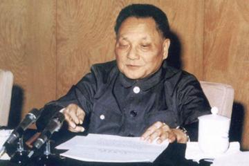 """邓小平鲜为人知的""""北方谈话"""""""