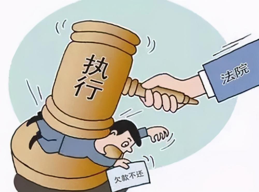 公司欠债,股东未缴纳出资被强制执行