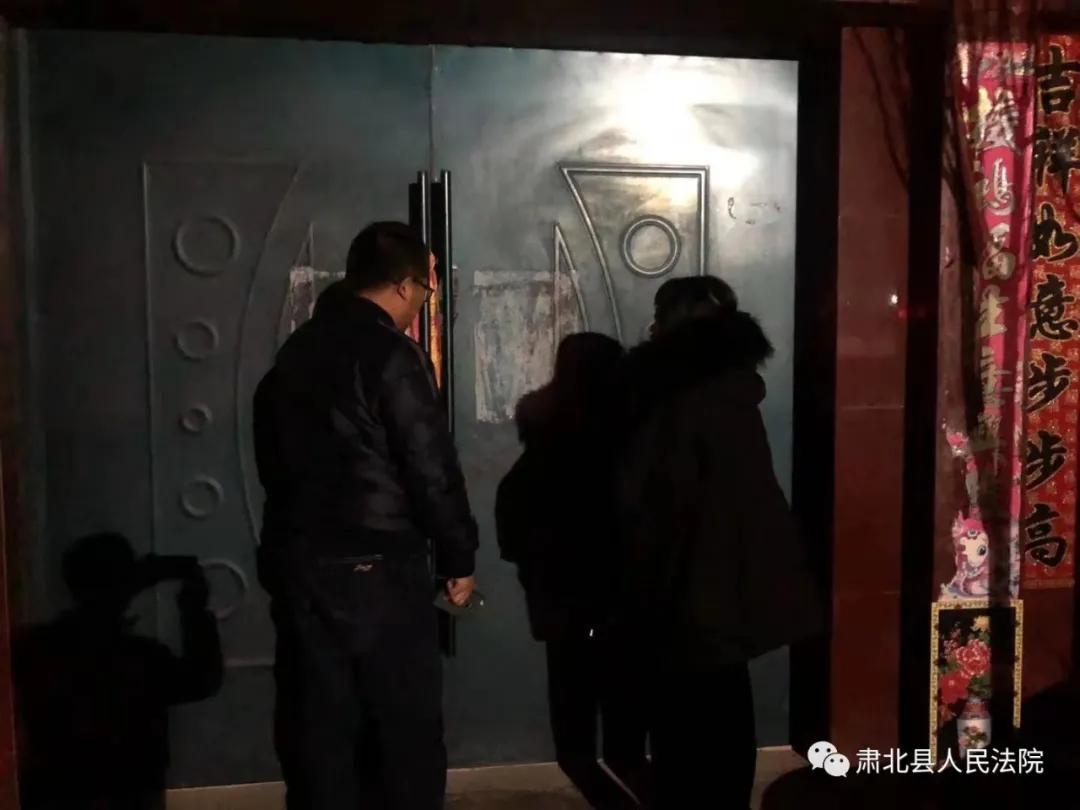 肃北县法院:年关岁末执行忙 赤诚为民不言苦