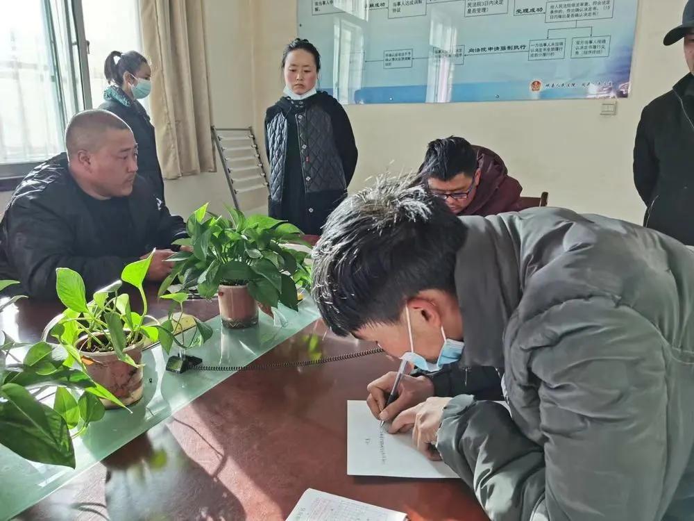 岷县法院闾井法庭节后第一天成功执结一案