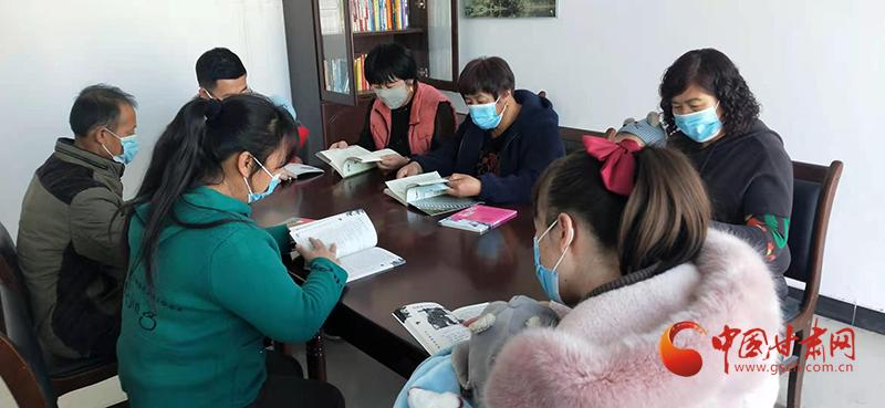 肃州:农家书屋助力春耕备耕