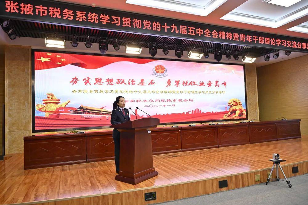 市局党委委员、副局长彭惠君致辞