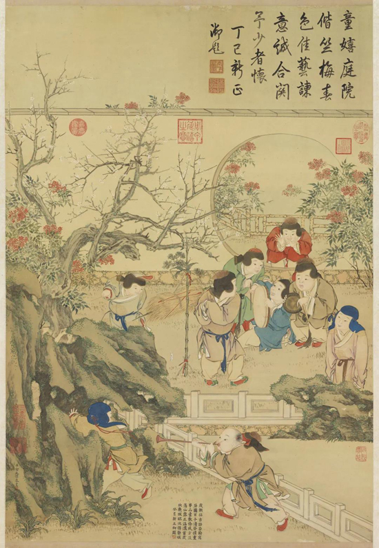 贺春壁纸|清·金廷标《岁朝图》