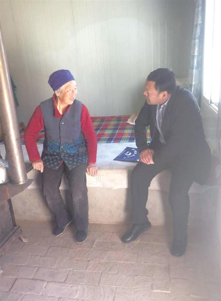 榆中县扶贫开发办公室党组书记、