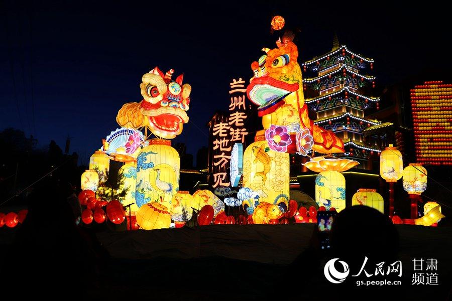 甘肃兰州:千盏花灯耀金城 欢欢乐乐闹元宵
