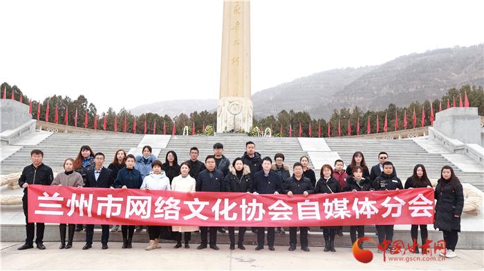 兰州自媒体人开展向戍边英雄陈红军致敬纪念活动