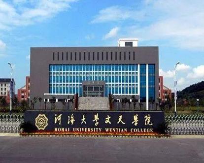 甘肃省15所高校新增26个本科专业