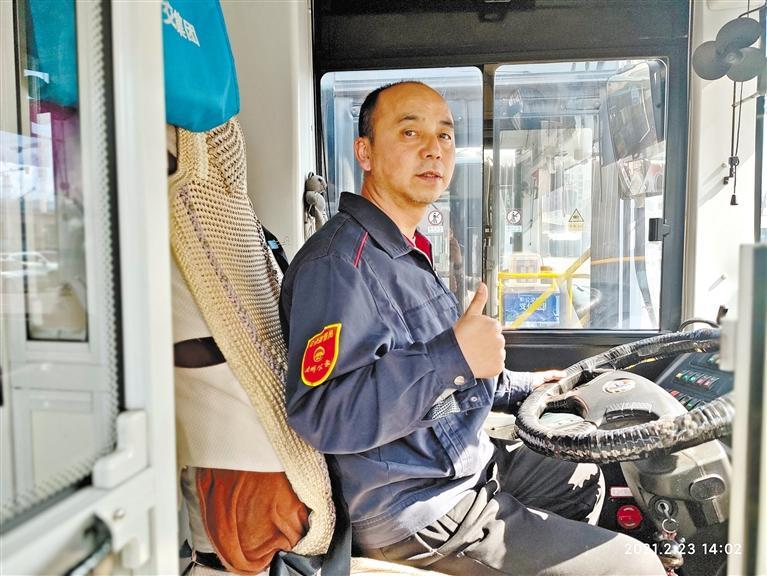 """兰州公交司机做好事""""不留名"""" 网友发帖感谢好心人"""