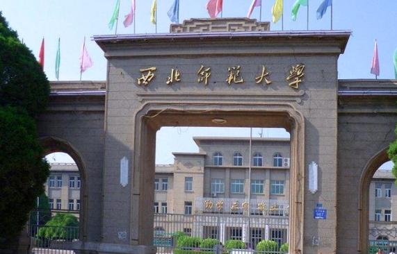 教育部撤销518个高校专业甘肃省3所高校5个专业被撤