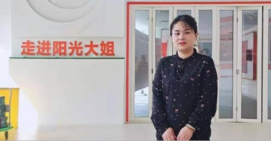 【三八特别报道·巾帼风采】王晨:爱心到家 家政服务更有职业价值