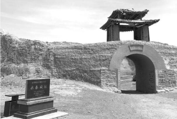 历史眼丨巧用谐音,景泰县取名趣谈