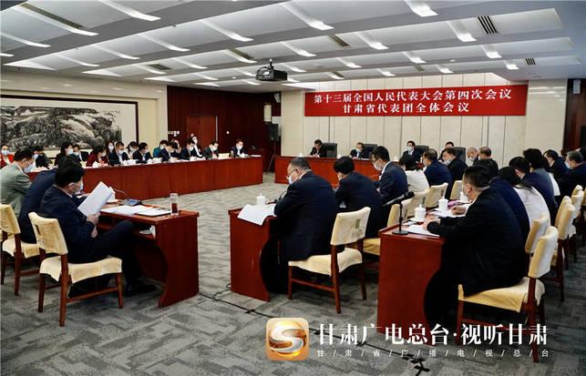 十三届全国人大四次会议甘肃代表团举行全体会议 审议政府工作报告