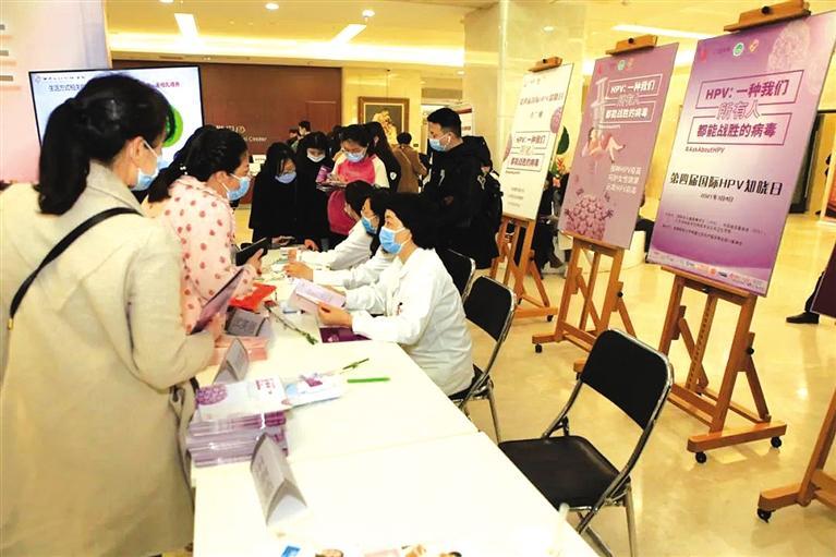 第四届国际HPV知晓日甘肃站活动举行