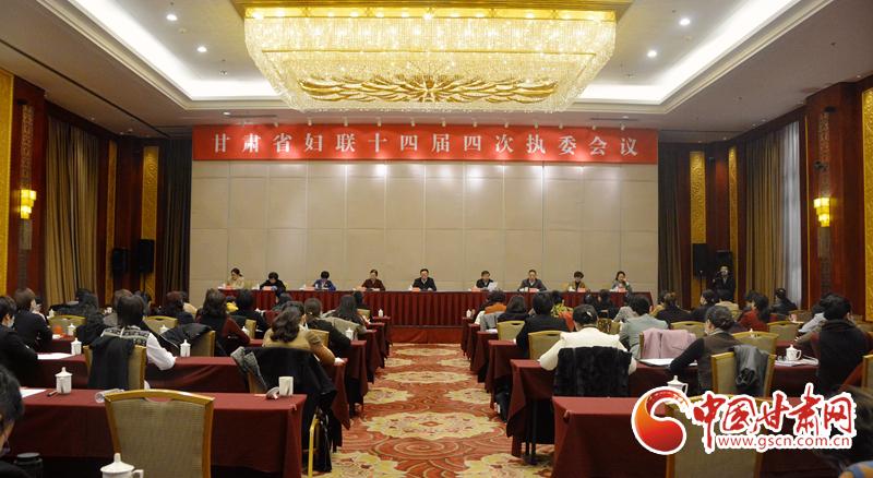甘肃:完成换届的1349个社区中 女性党组织书记占56.12%
