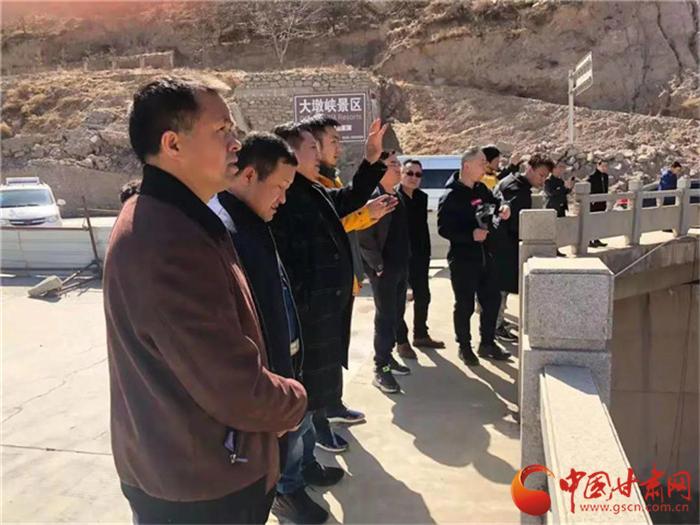 甘肃大型原创陇剧《大禹治水》主创团队赴临夏积石山采风