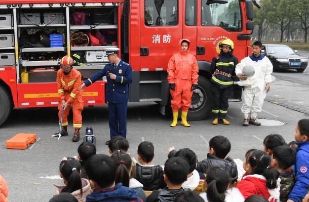 消防教育进校园