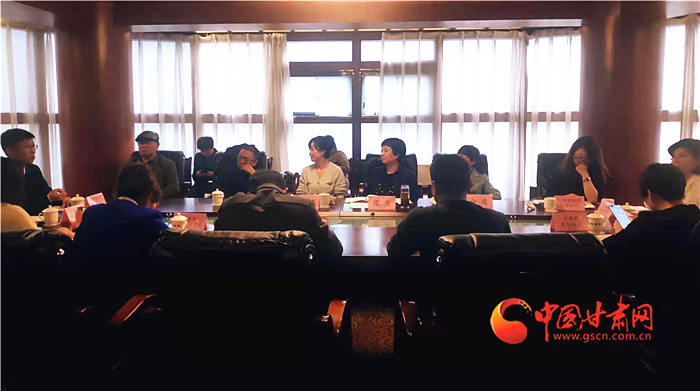 甘肃省消协举办消费维权中心座谈会 同向发力促维权纠纷调解