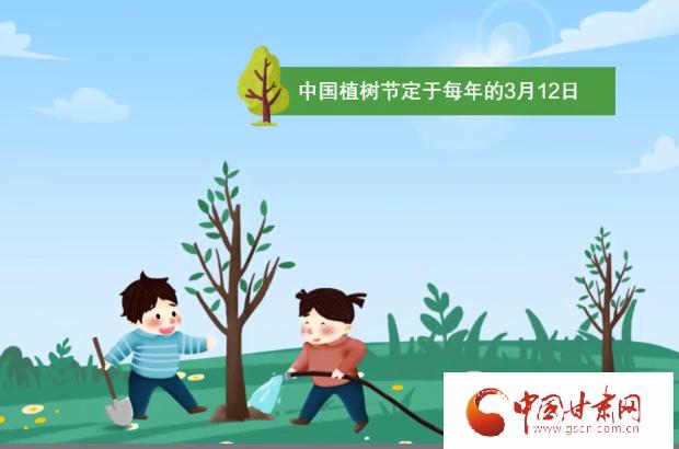 植树节|去种树,也种下希望