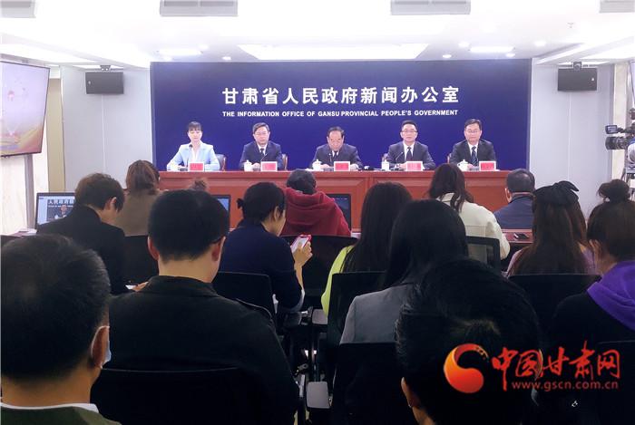 2020年甘肃省未发生特种设备安全事故和重大社会影响事件