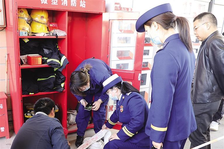 发现假劣消防器材 请拨打12315或96119举报