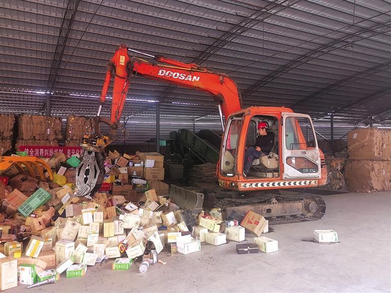 甘肃:省市区联合开展假冒伪劣商品销毁活动