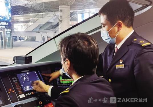 """2020 年""""甘肃省技术能手""""人员名单公布"""