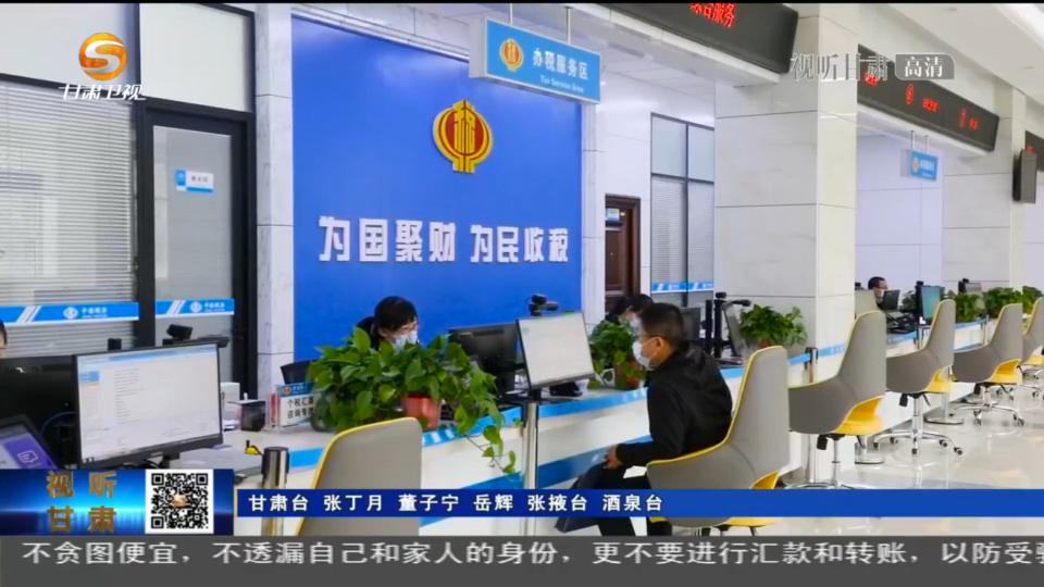 【短视频】(优化营商环境 助力高质量发展)惠企政策激发市场活力