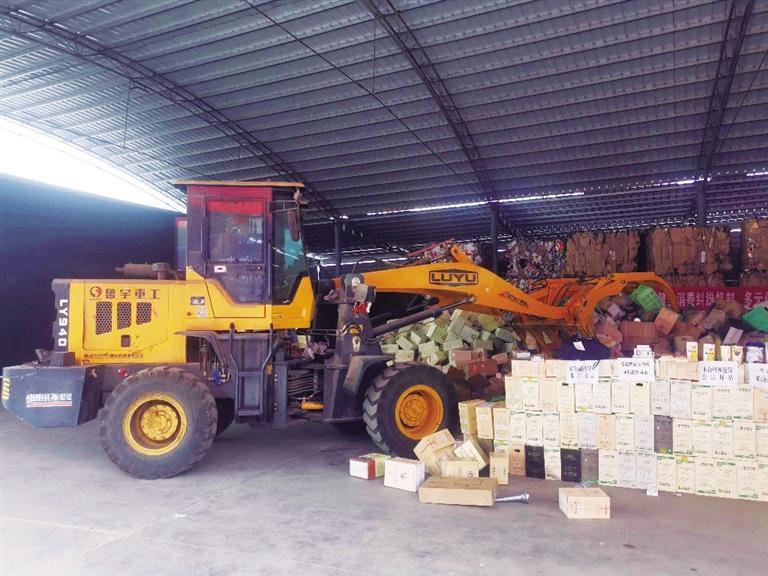 甘肃省集中销毁一批假冒伪劣商品 价值约256.23万元