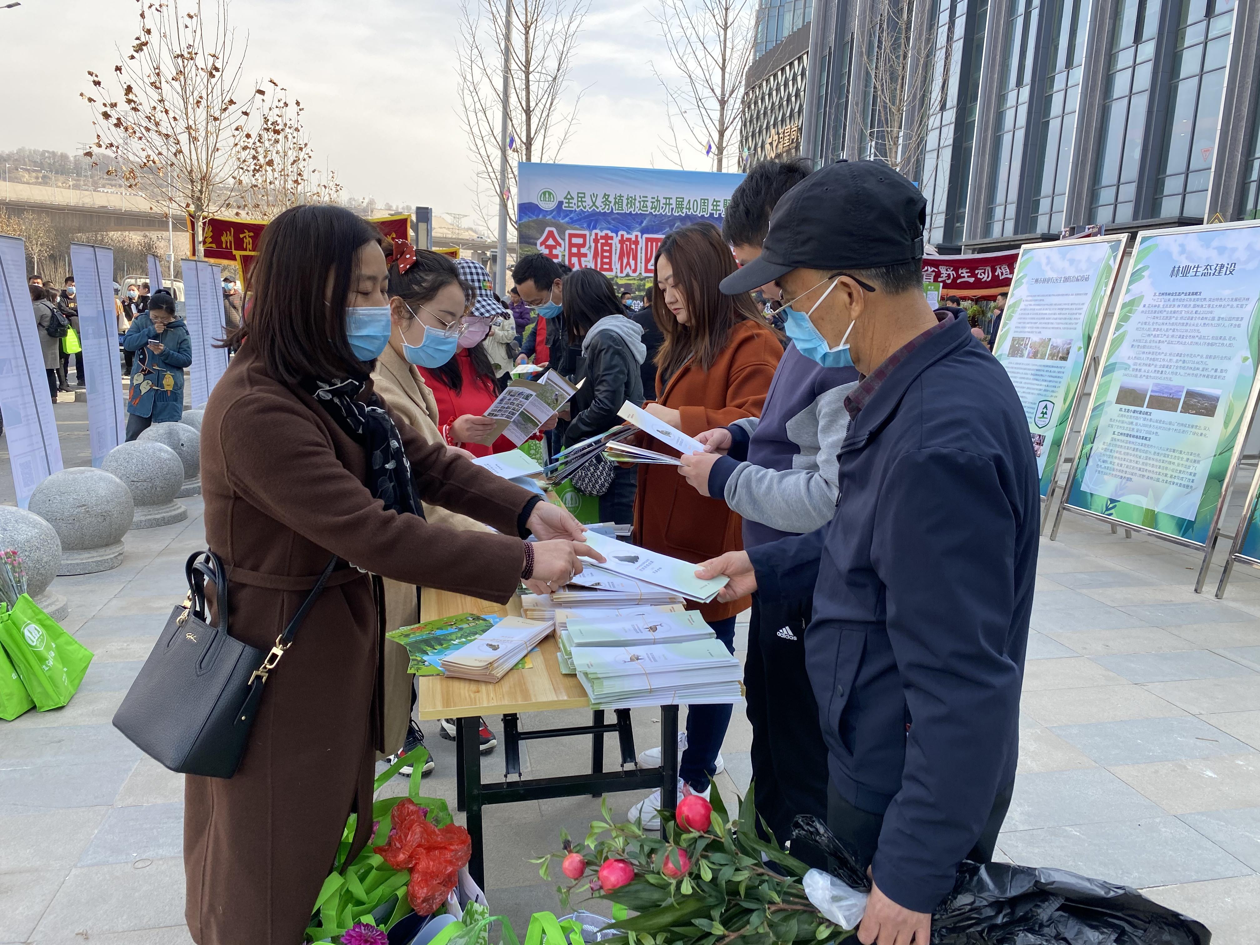 甘肃省林业和草原局发放宣传材料