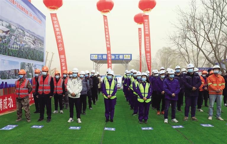 红古区、永登县、榆中县、皋兰县重大项目集中开建
