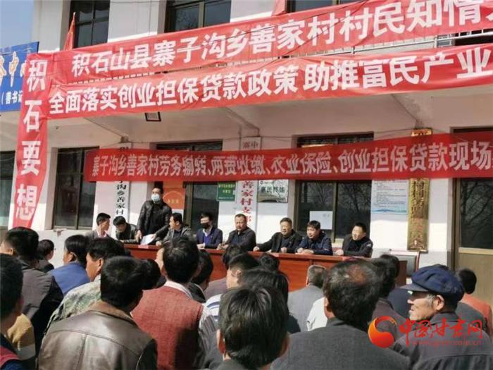 2020年甘肃省累计发放创业担保贷款115.98亿元