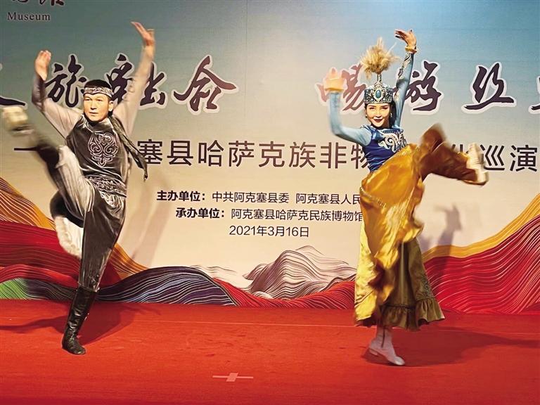 阿克塞县哈萨克族非物质文化巡演在省博举行